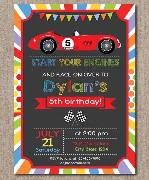 Race Car Birthday Invitation Race Invitation by PixeleenDesigns