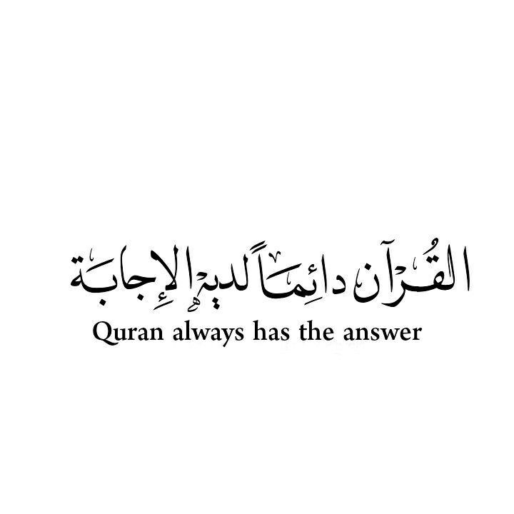 25+ Best Arabic Quotes On Pinterest