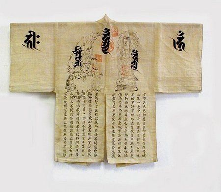 Japanese Buddhist Pilgrim's Coat, stamped by different temples along pilgrim's path, woven from hemp. May be for the pilgrimage of Shikoku eighty-eight places hallowed ground.