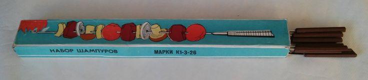 Soviet Vintage soviet metal kitchen barbecue picnic knife,skewer,jack for shashlik (barbecue). Set of 6.  NEW. About 1980-ies. by VintagefromSSSR on Etsy