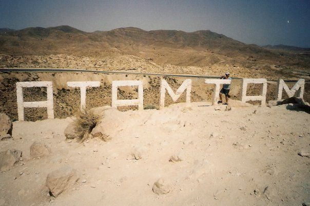 Matmata - Tunisia