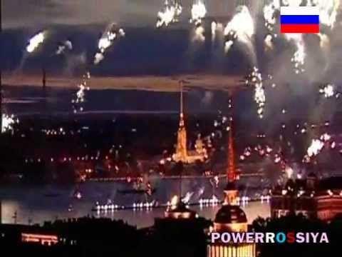 White Nights Festival 2011 - Alye Parusa Санкт Петербург 2011 - полный / full - YouTube