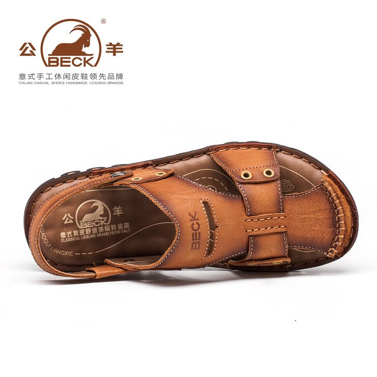 sandals men's beach shoes