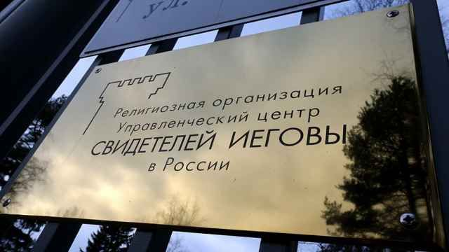 Russia S Crackdown On Jehovah S Witnesses Begins With A Foreigner The Moscow Times Jehovah S Witnesses Jehovah Jehovah S Witnesses