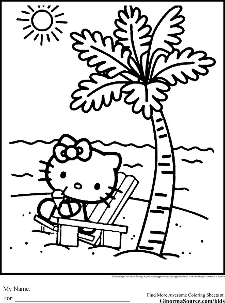 hello kitty coloring pages hello kitty coloring pages vacation - Coloring Pages Kitty Summer