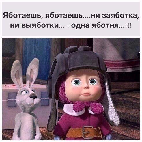 Одесса как она есть...