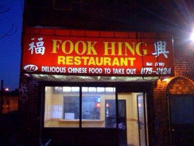 Chinese Restaurant Humor