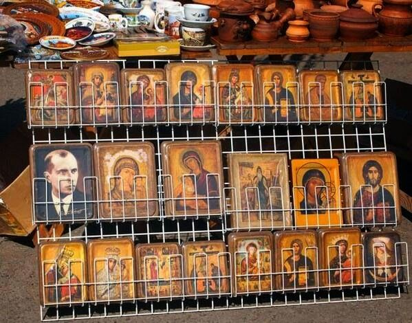 Portrait of Ukraine WW2 Nazi-collaborator Stepan Bandera sold among portraits of Christian holy figures