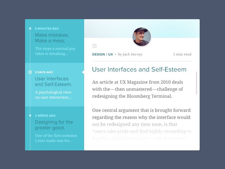 Article Feed UI // flat design // layout