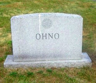OH NO! This person died :(  (find more funny name and gravestone photos at funnysigns.net)