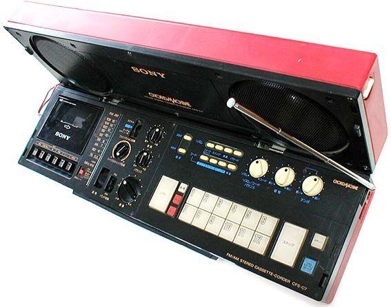 SONY CHORDMACHINE boombox | SONY CHORDMACHINE boombox with chord section & rhythm box '80s | eBay