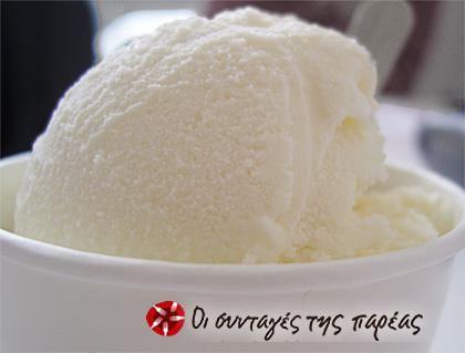 Δροσιστικό παγωτό με limoncello #sintagespareas