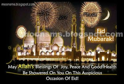 ramadan mubarak wallpapers photos hot