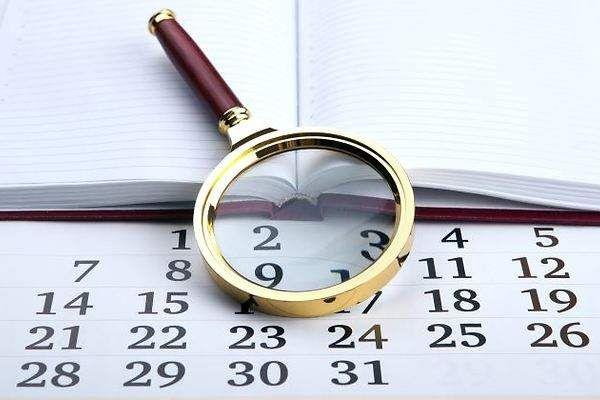 El calendario laboral para 2018 recoge 12 días festivos, 10 comunes en toda España - elEconomista.es  ||  El calendario laboral para 2018 recoge un total de 12 días festivos, de los que 10 se celebrarán de forma conjunta en toda España, según una resolución de la Dirección General de Empleo publicada este miércoles en el Boletín Oficial del Estado…