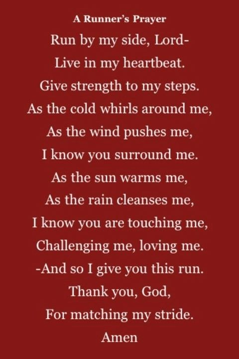 The Runner's Prayer.