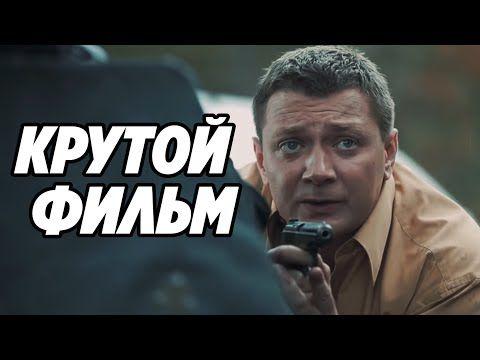 https://kino-track.ru/uploads/thumbs/bee41a500-social.jpg
