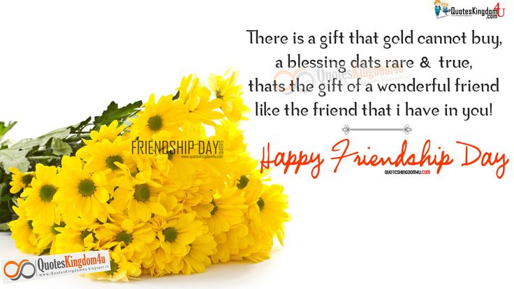 FrienshipDay Wishes In English Nice FriendshipDay Wishes Best FriendshipDay Images Pictures Great FriendshipDay Wishes Cool English FriendshipDay Wishes Heart Touching FriendshipDay Wishes Images Inspirational Friendshipday Wishes Lovely Friendship Day Wishes Friendship Day HD Images Friendship day Bands Friendship day Greeting Cards Friendship day Quotes Friendship dayCelebrations Friendship dayAugust2nd2016 Friendship day Gifts Friendship dayImages Quotes Friendship day Messages Friendship…