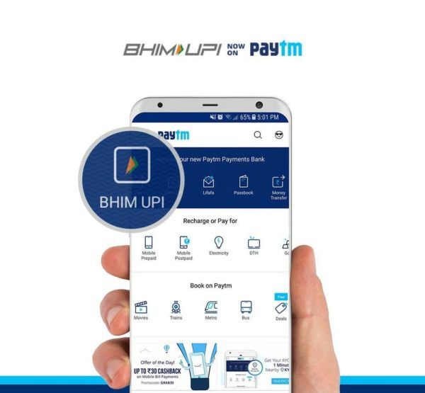 Hi Guys! Today I am going to discuss How to Pay Through BHIM UPI Using Paytm App?Recently the mobile payments platform Paytm company published on Tuesday Nov 7 that they now have payments using BHIM UPI on its platform.This latest update will allow Paytm users to link any of their savings bank accounts with this unique Paytm BHIM UPI ID and start sending and accepting money.  How to Pay Through BHIM UPI Using Paytm App?  How to Pay Through BHIM UPI Using Paytm App How to create a Paytm BHIM…