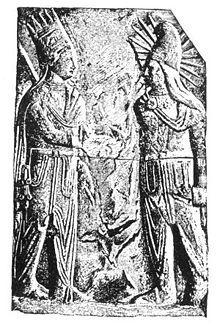 Mithra (Oud-Perzisch: ) was een belangrijke god van de Iraanse en Indische volkeren in de oudheid en een goddelijk figuur in het panth...