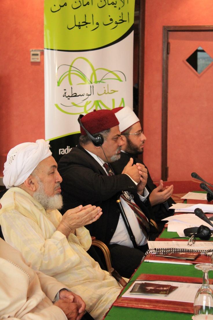Shaykh Abdullah Bin Bayyah, Fuad Nahdi & Usama al-Sayyid al-Azhari at Summit