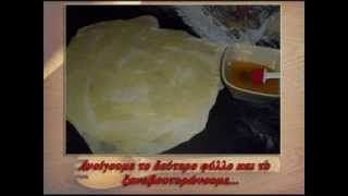 Στριφτοτυρόπιτα η τέλεια και μία εντυπωσιακή σαλάτα...από την Bana Barbi...