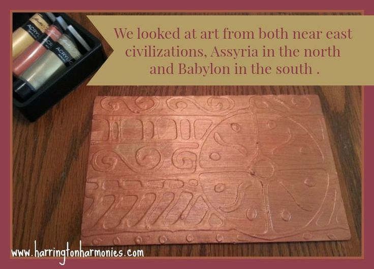 Use this Babylon art lesson for kids while studying Mesopotamia in your homeschool. Focus is on metalworking craftsmanship of the Ancient Near East.