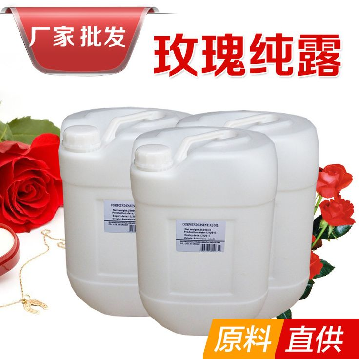 $26.20 (Buy here: https://alitems.com/g/1e8d114494ebda23ff8b16525dc3e8/?i=5&ulp=https%3A%2F%2Fwww.aliexpress.com%2Fitem%2FManufacturers-build-100-Bulgarian-natural-rose-fresh-flower-wholesale-Rose-Hydrosol%2F32647804645.html ) Manufacturers build 100% Bulgarian natural rose fresh flower wholesale Rose Hydrosol for just $26.20