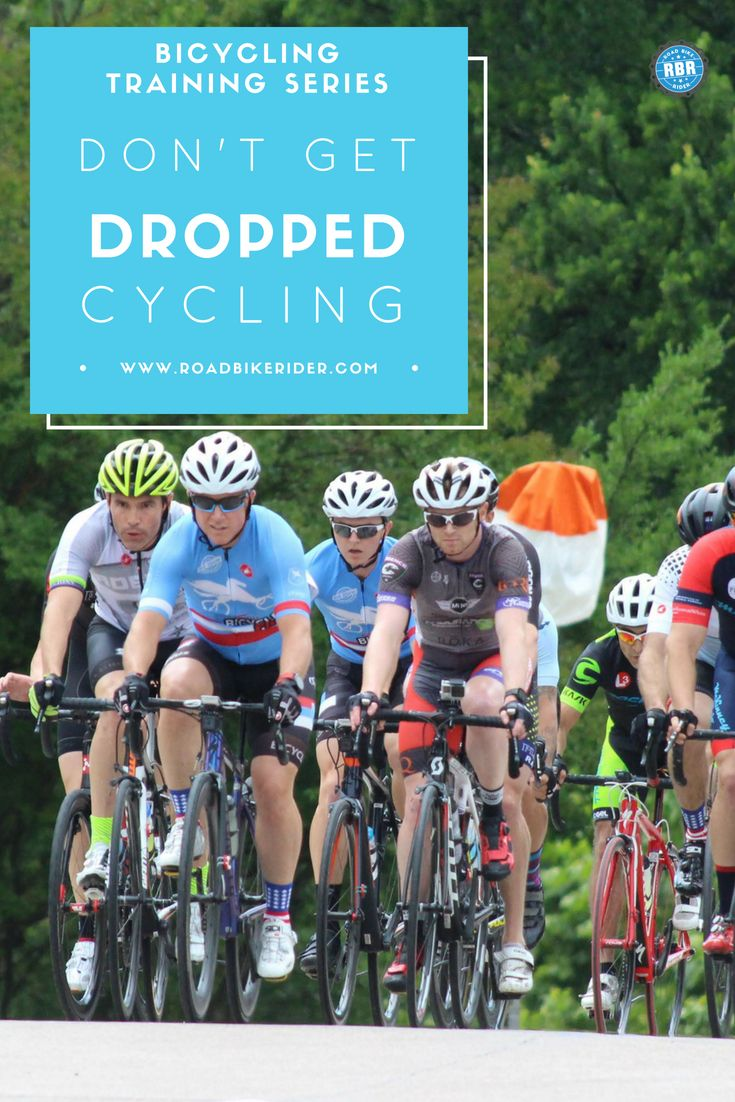 Don T Get Dropped How To Hang On With A Group Of Faster Cyclists
