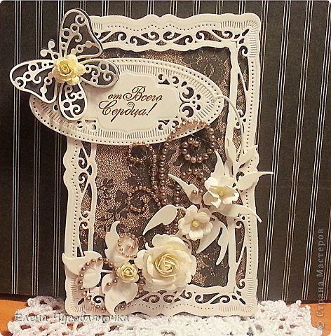 Assemblage scrapbooking de naștere Felicitări Happy Birthday - cu fluture de hârtie