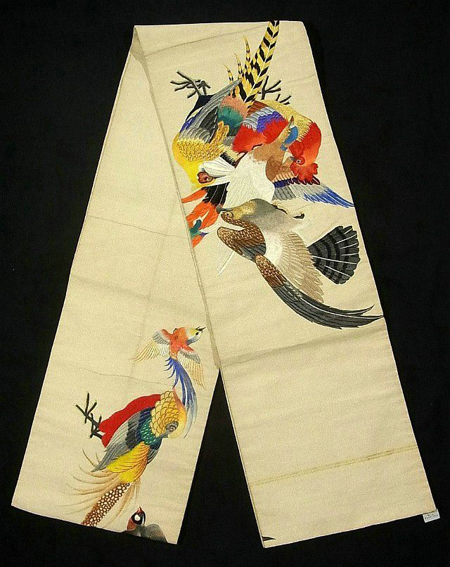 Beautiful Japanese obi has a fantastic embroidered design!