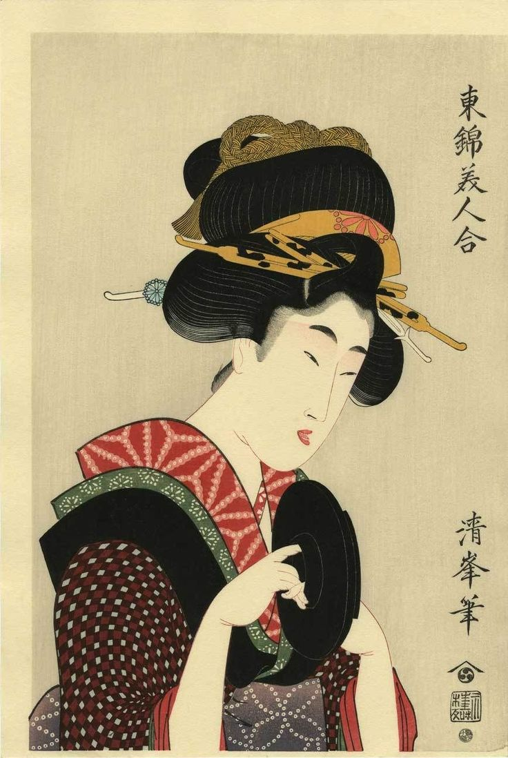 Kiyomine Japanese Woodblock Print Tokyo Beauty of The 1790s RARE   eBay