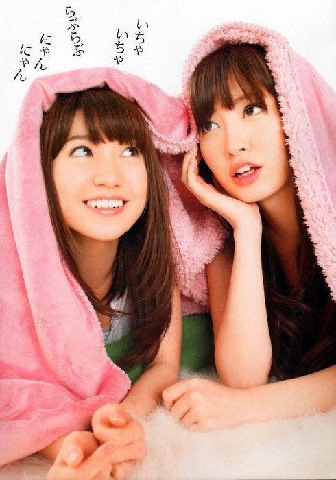 Yuko Oshima and Haruna Kojima