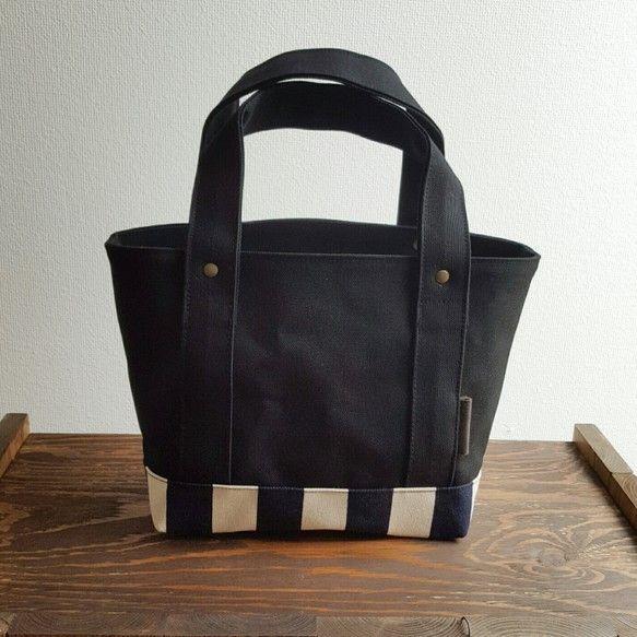 (S)シンプル帆布トートバッグ黒×底ストライプ