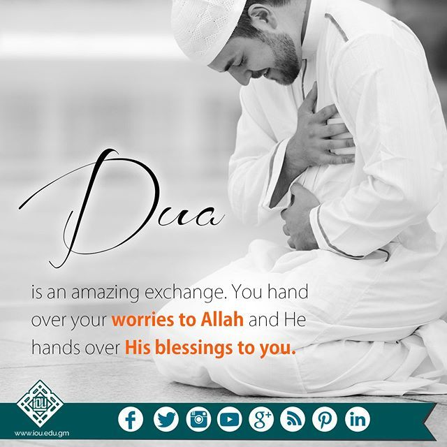 Feel you have no one to talk to or share your worries with? Allah is only a dua away. #islamicOnlineUniversity #BilalPhilips