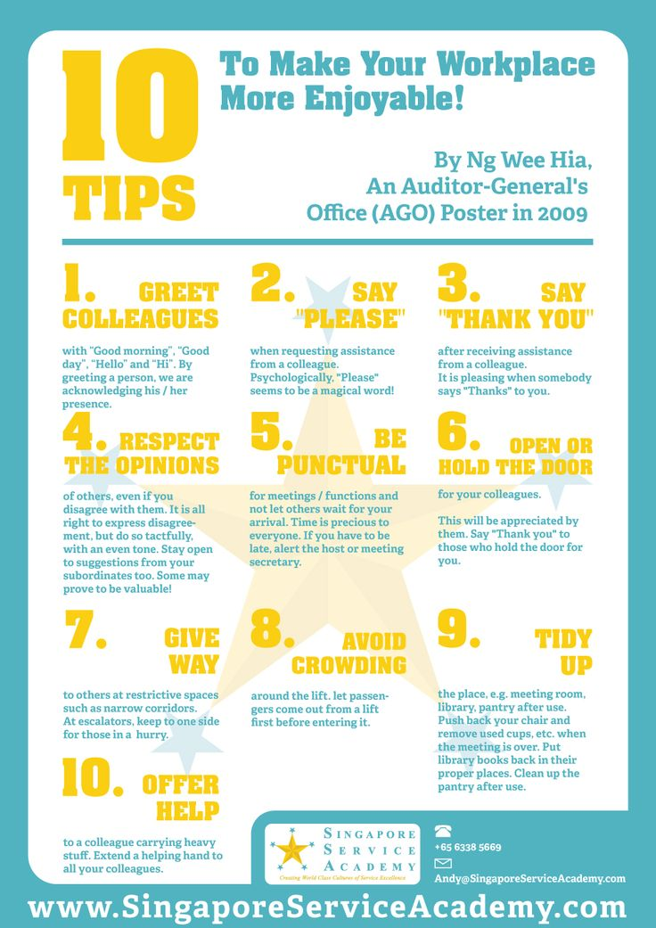 10 Tips To Make Your Workplace More Enjoyable - Being of Service to Internal Customers First!