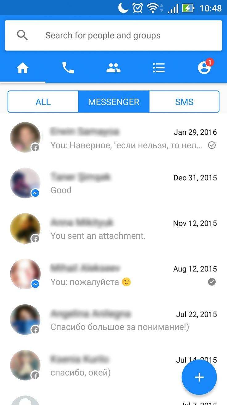 Messenger dialog chat screen Search people, Sms