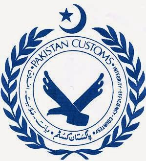 ISLAMABAD: Federal Board of Revenue (FBR) on Friday awarded major penalty of dismissal from service to a BS-16 officer of Pakistan Customs Service (PCS) on the charges of misconduct and inefficiency.