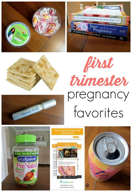 A list of first trimester pregnancy favorites: Everything from comfy clothes, anti-nausea helpers and vitamins, helpful books, favorite apps and more