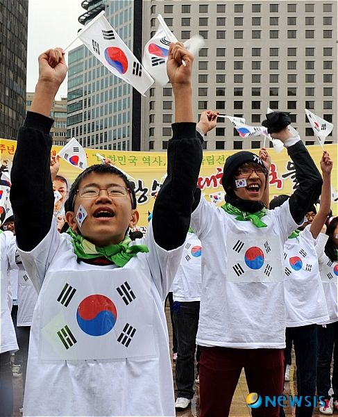 Korean Independence Day (March 1st)