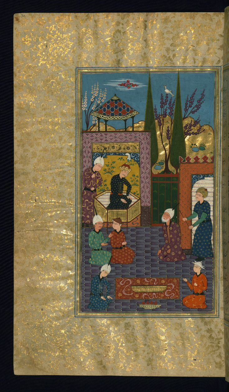 An old man brought before a tyrant - Makhzān al-asrār