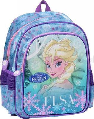 Hakan / Frozen 87386 Okul Çantası