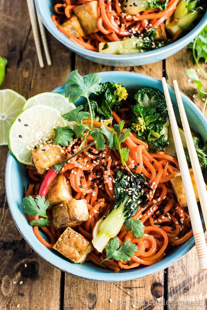 Sesame Ginger Carrot Noodle Stir Fry with Bok Choy and Crispy Tofu is an easy to make, healthy, and super delicious vegan and gluten-free dinner recipe that is perfect for Meatless Monday.   theendlessmeal.com