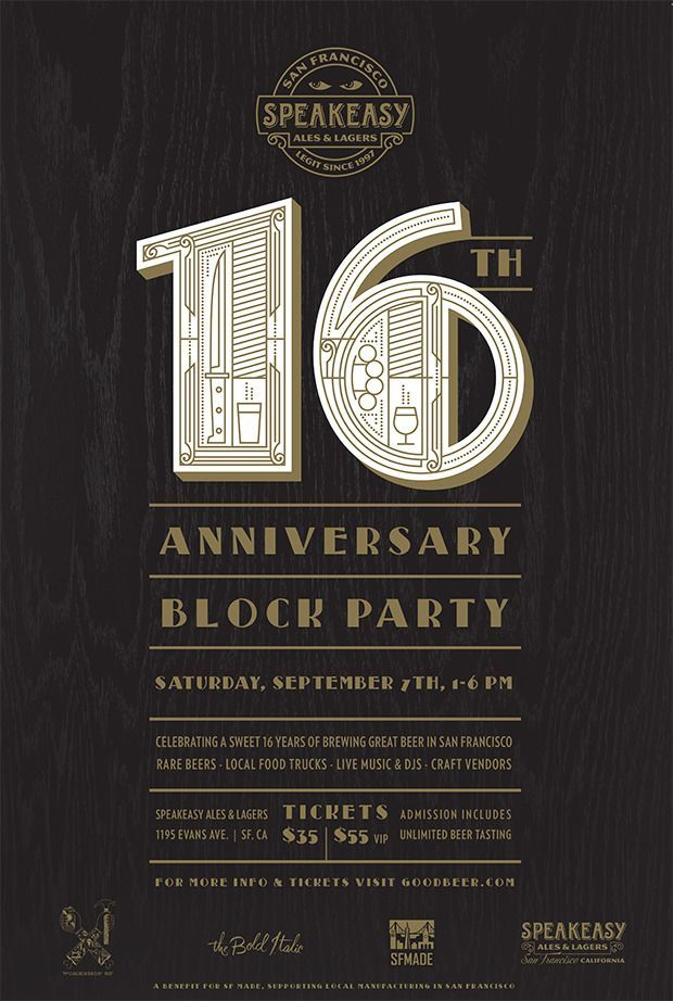 Speakeasy 16th anniversary block party