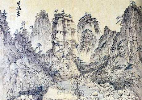 (Korea) 명경대 in Mt Geumgang, 금강4군첩 by Kim Hong-do (1745-1806). ca 18th century CE. colors on paper.