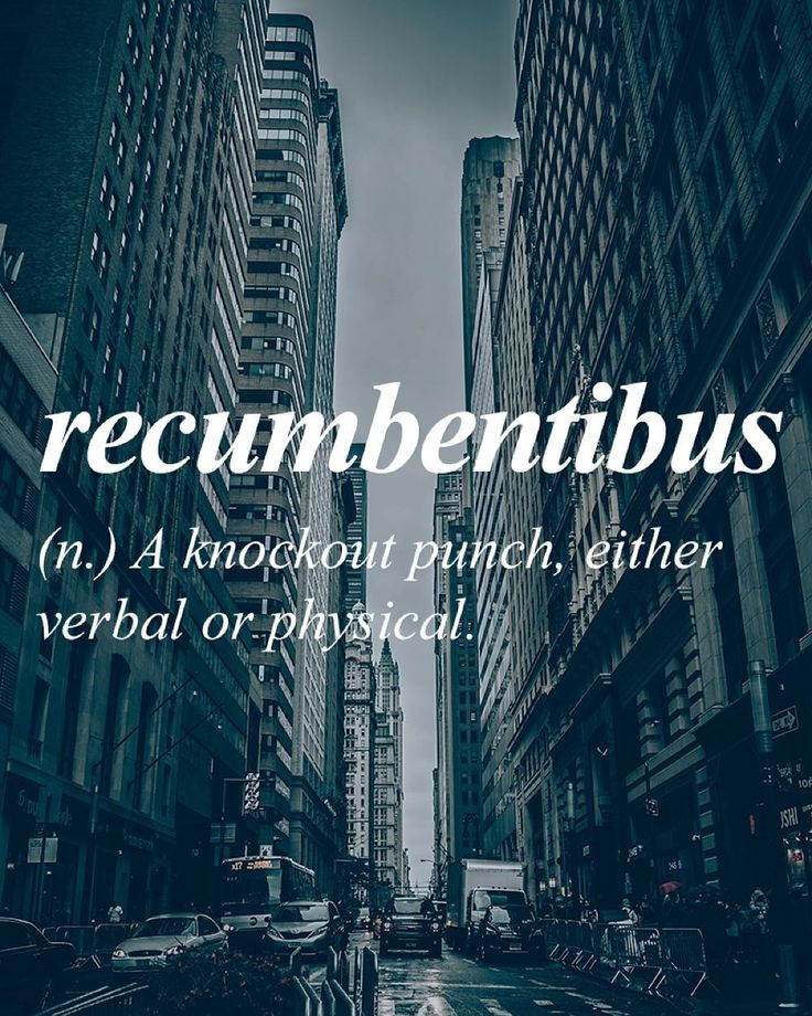 Latin \\rE-kum-'bent-i-bus\\ Recumbentibus: A knockout punch, either verbal or physical.