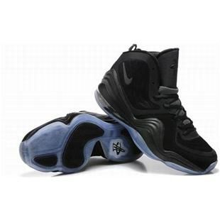 http://www.asneakers4u.com/ Nike Air Penny 5 Penny Hardaway Shoes Black