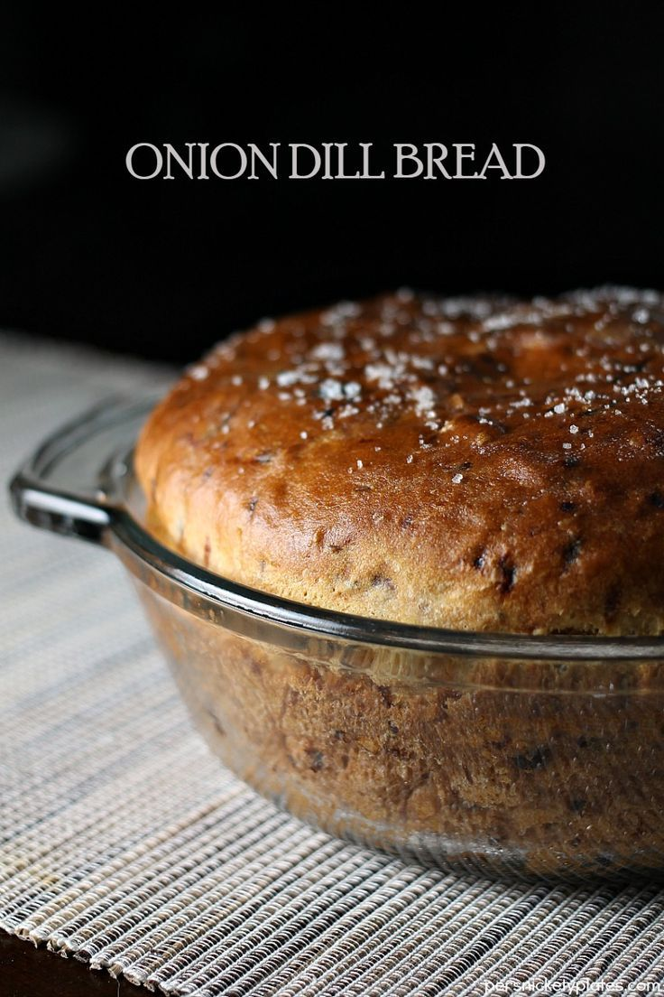 Onion Dill Bread is a simple bread recipe passed down from my great grandma. It pairs perfectly with soups & stews! | Persnickety Plates AD  @Campbells