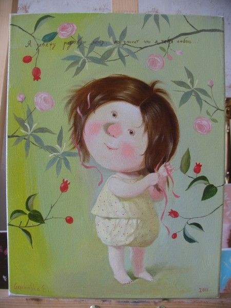 Я завяжу розовую ленту , это значит что я тебя люблю...