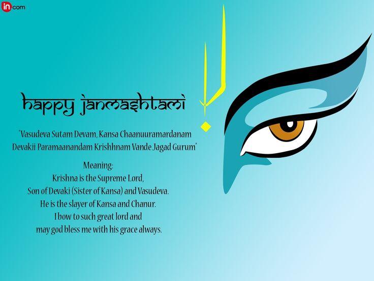Krishna Janmashtami Wallpapers, Greetings & Images