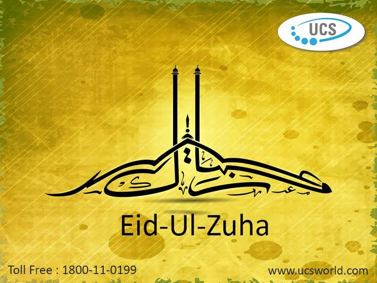 #Eid is meant to celebrate the #goals and the #achievements that make you #happiest for the ideals you believe in and the #dream you love the best. Eid-ul-Zuha #Mubarak!  www.ucsworld.com  #UCSWorld #EidUlZuha